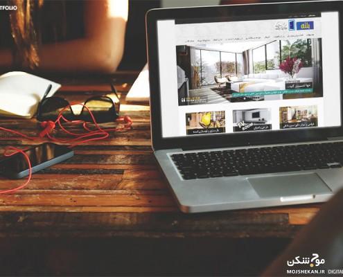 طراحی وب سایت دکوراسیون داخلی بلته بندرانزلی - موج شکن