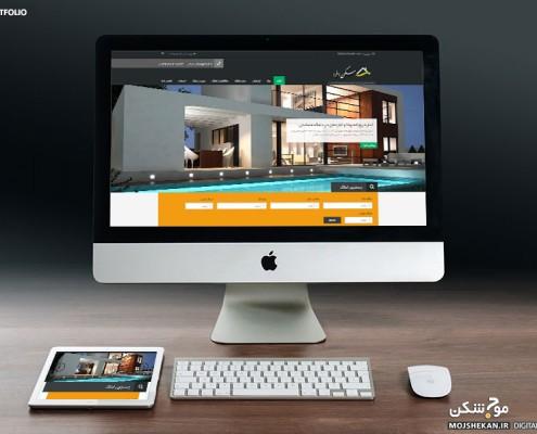 طراحی وب سایت آژانس مسکن افرا بندرانزلی - موج شکن