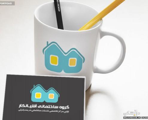 طراحی کارت ویزیت گروه ساختمانی آشیانکار / نسخه یک - موج شکن