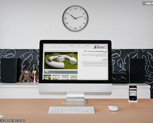 طراحی وبسایت گروه مبلمان شهری آشیانکار - استودیو موج شکن
