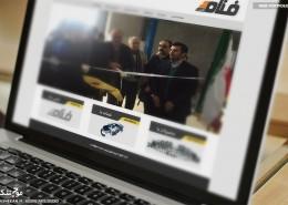 طراحی وب سایت شرکت آوا توسعه آریا (فنام) - موج شکن