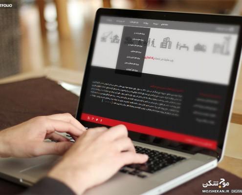 طراحی وب سایت شرکت مدیریت طرح فراگستر بندرانزلی - موج شکن
