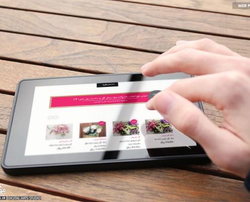 طراحی وب سایت گلکده پیمانگل رشت - موج شکن