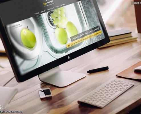 طراحی وب سایت گروه صنعتی ورنا گیلان - موج شکن