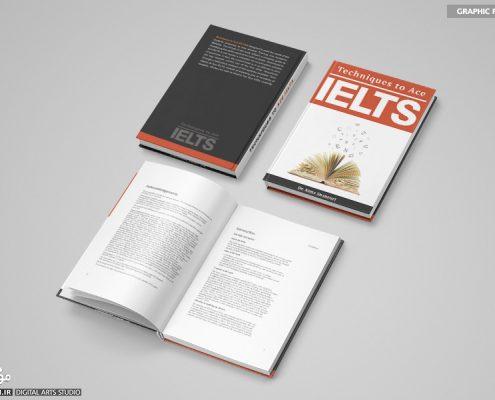 طراحی جلد کتاب Techniques to Ace IELTS - استودیو موج شکن